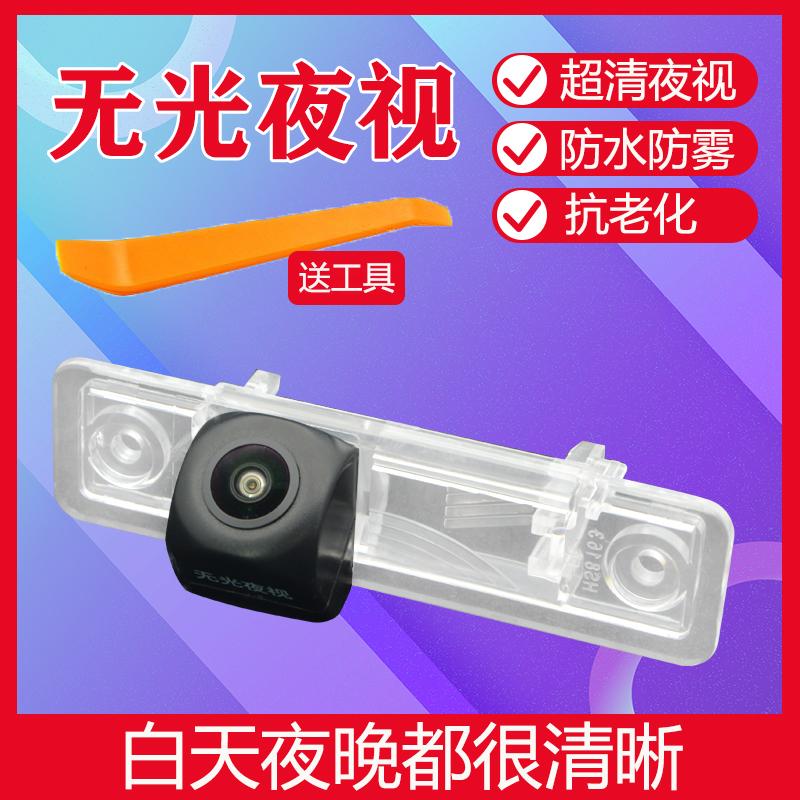 Веб-камеры Артикул 538929620055