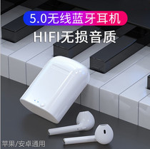 Oppok1 earphone Bluetooth headset original 0pp0k1 genuine universal female mobile phone wireless answering K1