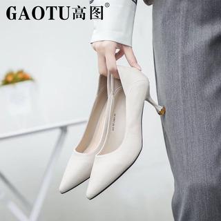 高图2020秋季新款工作鞋黑色细跟单鞋舒适职业气质女鞋6006-62652