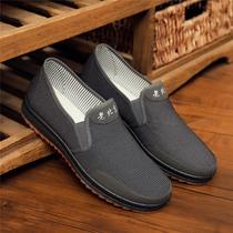 春秋季老北京布鞋男单鞋中老年人一脚蹬牛筋底爸爸鞋父亲鞋平底