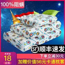 進口 6歲2原裝 泰國乳膠枕頭嬰兒寶寶兒童小孩小學生天然橡膠記憶3