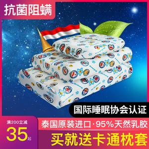 泰国乳胶枕头婴儿宝宝儿童小孩小学生天然橡胶记忆3-6岁2原装进口