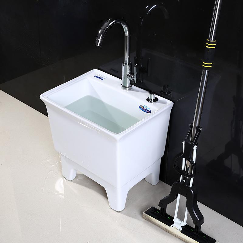 新款阳台陶瓷拖布池小号拖把池迷你小型墩布池带龙头墩布盆蓄水池