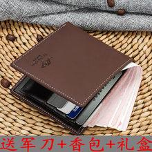 Сумки и кошельки > Бумажники, кошельки, портмоне.