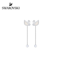 (new) Swarovski iconic Swan Swan ear line fashion long earring earrings female Earrings