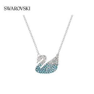 施华洛世奇蓝色iconic swan锁骨链