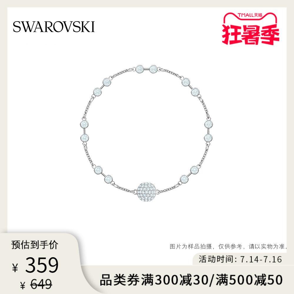 施华洛世奇百变魔链 SWAROVSKI REMIX 细腻雅致 手链