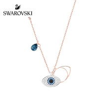 Swarovski duo Turkish Eye necklace temperament female short collarbone chain jewelry to give girlfriend gifts