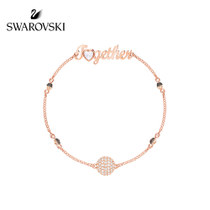 Swarovski SWA REMIX COLLECTION invisible magnetic buckle bracelet female gift to give girlfriend
