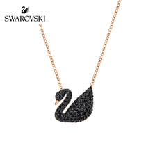 Swarovski iconic swan necklace fashion Black Swan necklace female collarbone chain necklace
