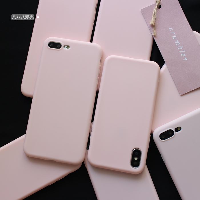 13.80元包邮华为p20pro简约粉色p10全包手机壳