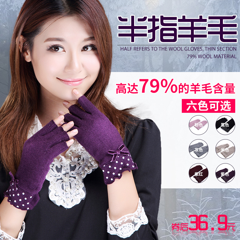 Cute gloves Half Finger female winter driving cycling wool cashmere exposed fingers missing fingers five fingers warm touch screen