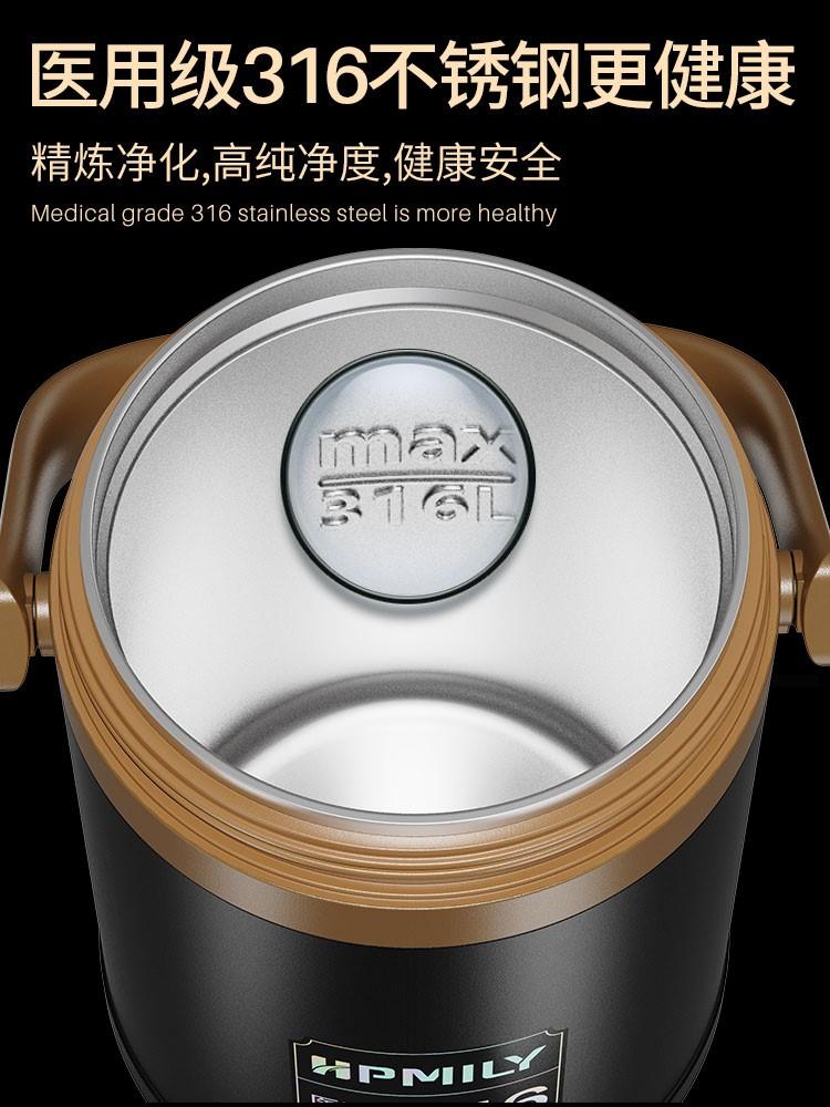 日本进口316不锈钢超长保温桶饭盒便携学生汤壶上班真空餐