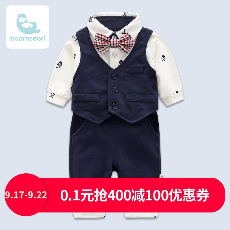 Костюмы детские Артикул 573479125859