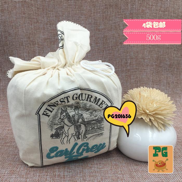 500g布袋系列TeaGreyEarl曼斯纳Mlesna斯里兰卡进口锡兰红茶