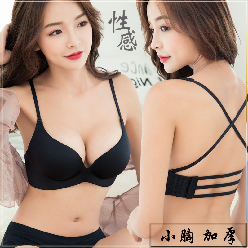 Summer beauty back cross band thickened bra 5cm super thick gather no trace medium and small chest underwear sexy hollow air