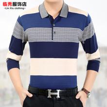 Отец устанавливается в год мужской длинный рукав t футболки отворот в пожилых мужской свободные большой размеров отец наряд поддержка свитер