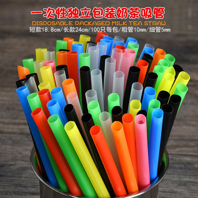 Трубочки для детских бутылочек Артикул 524171852922