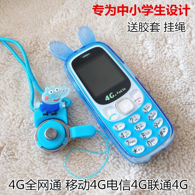 儿童手机小学生卡通可爱4g小手机迷你移动联通电信女定位全网通