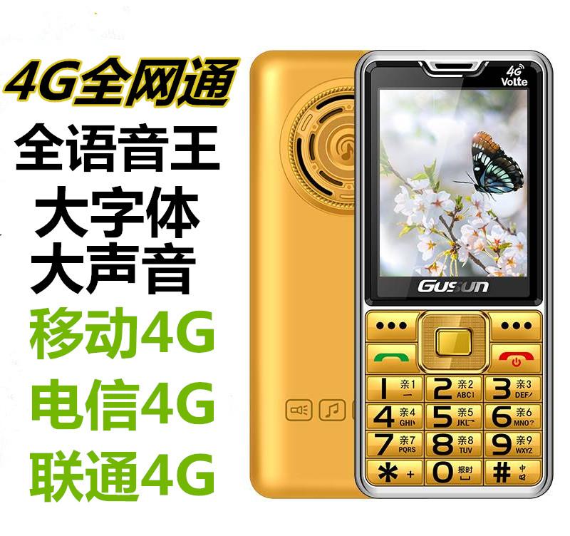 Мобильные телефоны Артикул 594728760416