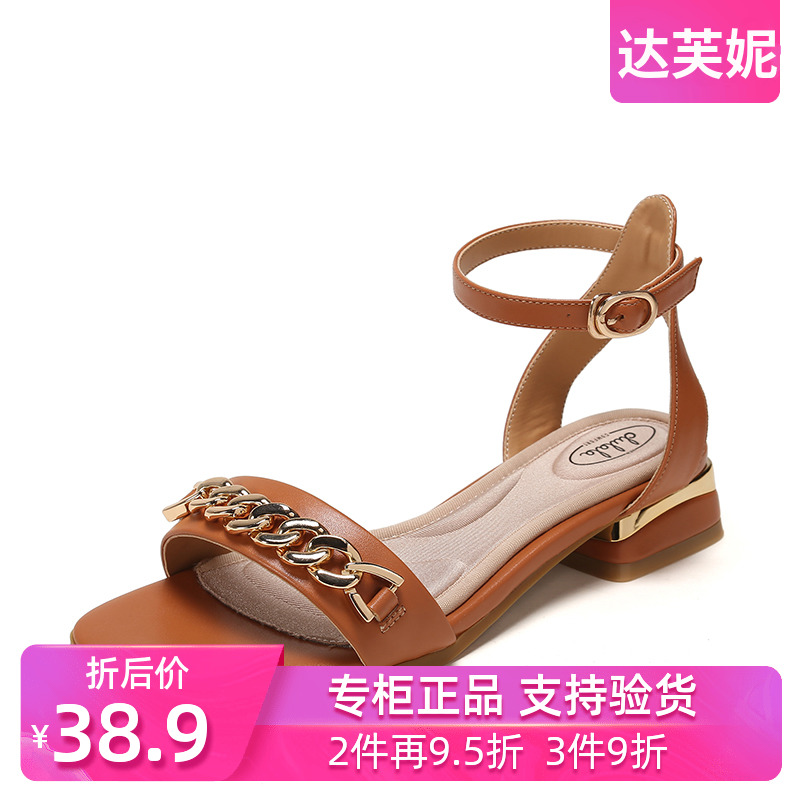 Shoebox / shoe cabinet new ankle strap low heel sandals square heel flat shoes 1718303019