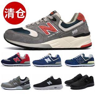 新百倫運動鞋 女鞋 休閑旅游鞋 業有限公司授權NBbaobei NB999男鞋