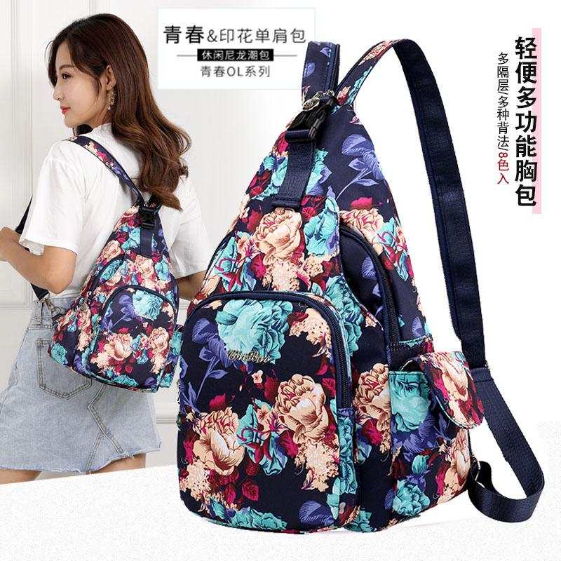 2019 new womens Korean Oxford cloth backpack fashion nylon cloth dual-purpose leisure One Shoulder Messenger Backpack