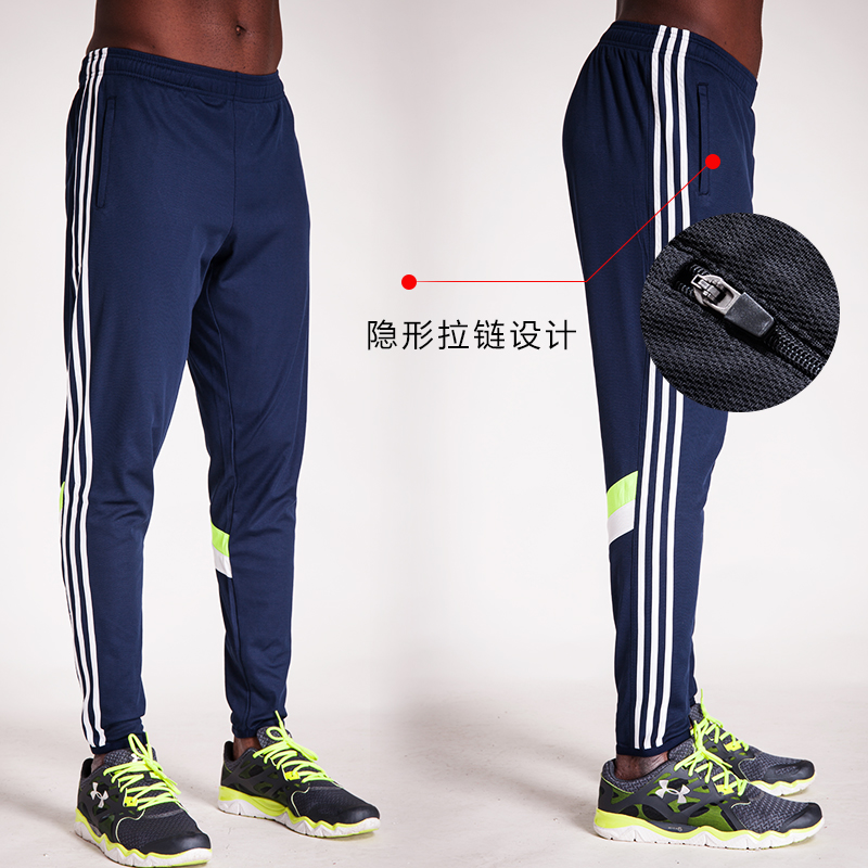 Quick drying sports pants mens hiking pants thin band mouth high stretch training football fitness running pants in autumn and summer