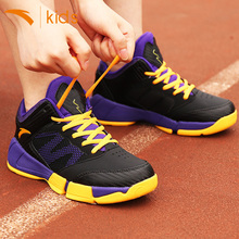 Anta children's Basketball Shoes Boys' shoes 2019 new autumn and winter sports shoes for middle and large children on the official website