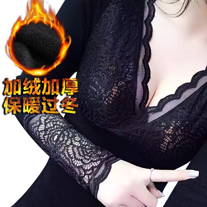 冬季纯棉加绒加厚保暖内衣女上衣性感美体修身紧身防寒蕾丝打底衫