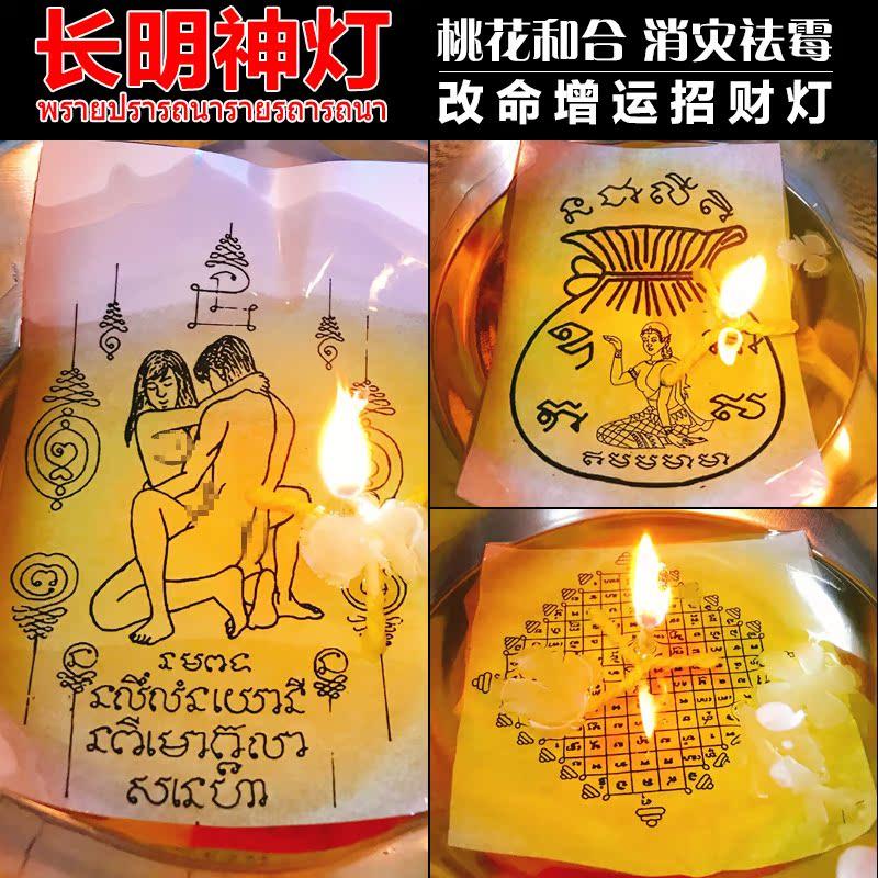 Жасмин иеорглиф ля женских имён таиланд будда бренд аутентичные открытие подлинность спокойный близко свет ликвидировать искореняет бедствий плесень свет изменение жизнь увеличение транспорт счастливый свет