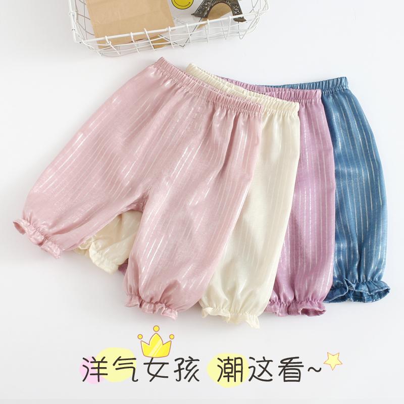 洋气女孩~夏季薄款七分裤子宝宝休闲女童灯笼裤儿童短裤 2020新款