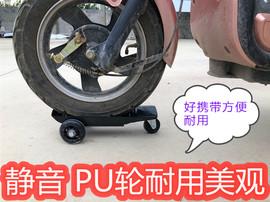 电动车助推器瘪胎推车器神器爆胎拖车器摩托车移车挪车拖车器图片