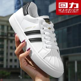 回力2020新款男士贝壳头板鞋运动休闲鞋经典款小白鞋学生百搭潮鞋图片