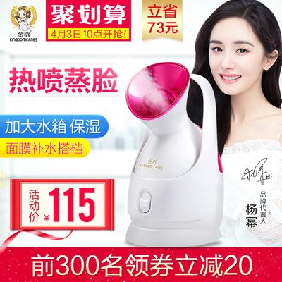 金稻補水儀怎樣,金稻萍鄉有專賣店嗎