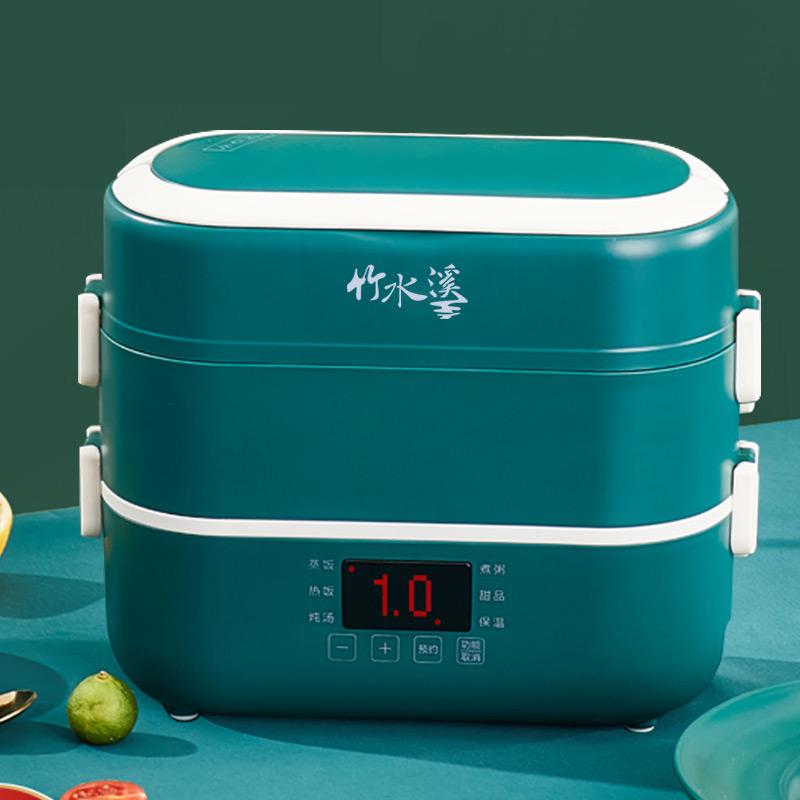 电热饭盒可插电蒸煮自热加热保温多功能便携上班族带饭热饭菜神器