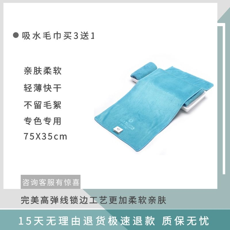 EN Jiao Li travel towel dry hair soft, water absorption fast dry can not shed hair pure color beauty salon barber shop mass customization