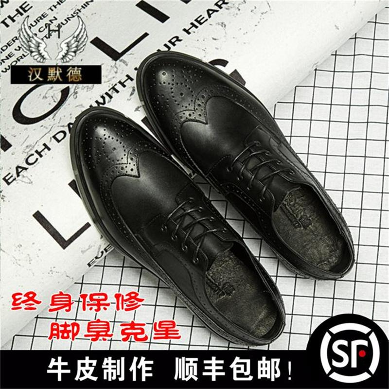 Brock leather shoes mens business dress carved Korean Trend British custom leather shoes wedding big mens shoes 4546