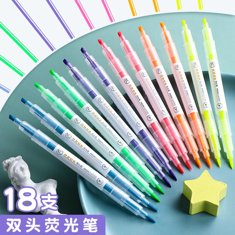 双头荧光笔标记笔淡色系学生用彩色粗划重点记号笔多种颜色莹光做笔记手账专用笔画重点大容量一套装背书神器
