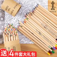 中华牌彩铅水溶性款彩色铅笔专业72色手绘油性彩铅笔绘画学生24色画画笔套装秘密花园涂色笔美术生必备品用品