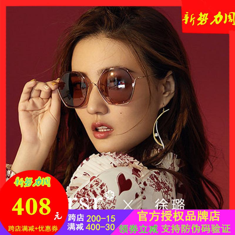 Genuine womens sunglasses of Passa official website fashion hexagon pink glasses fashion big frame Brown Sunglasses
