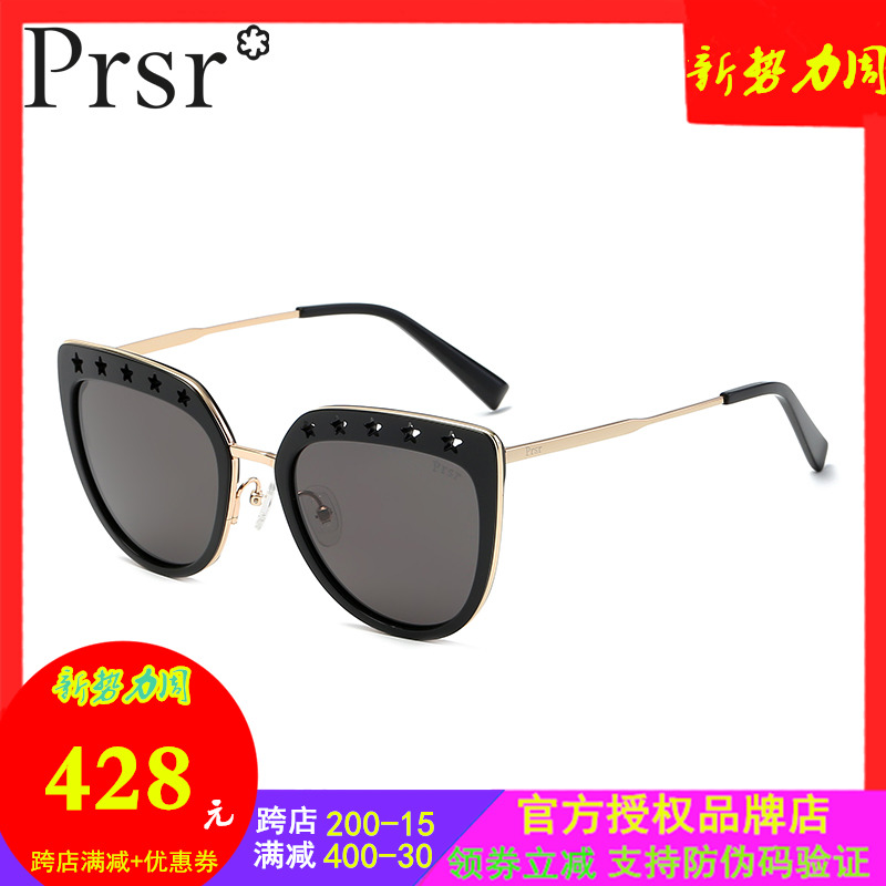 Authentic polarizing butterfly sunglasses round pink sunglasses small face ladies driving reflective glasses