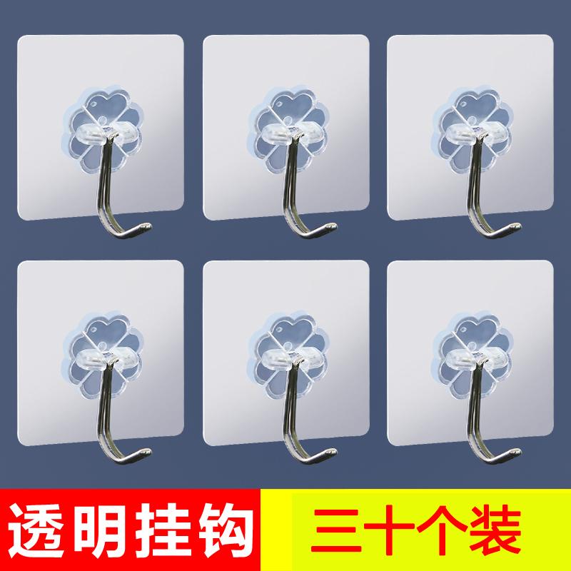 强力贴粘胶墙壁壁挂无痕承重粘钩11月30日最新优惠