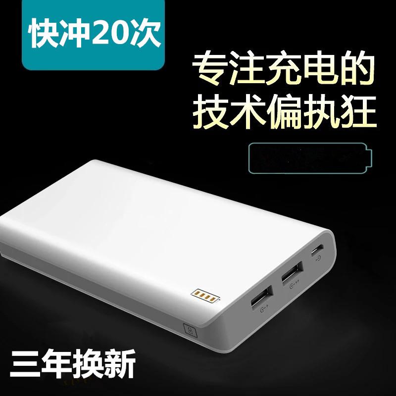 M20000大容量充电宝蘋果6安卓手机通用智能超薄移动电源便携毫安