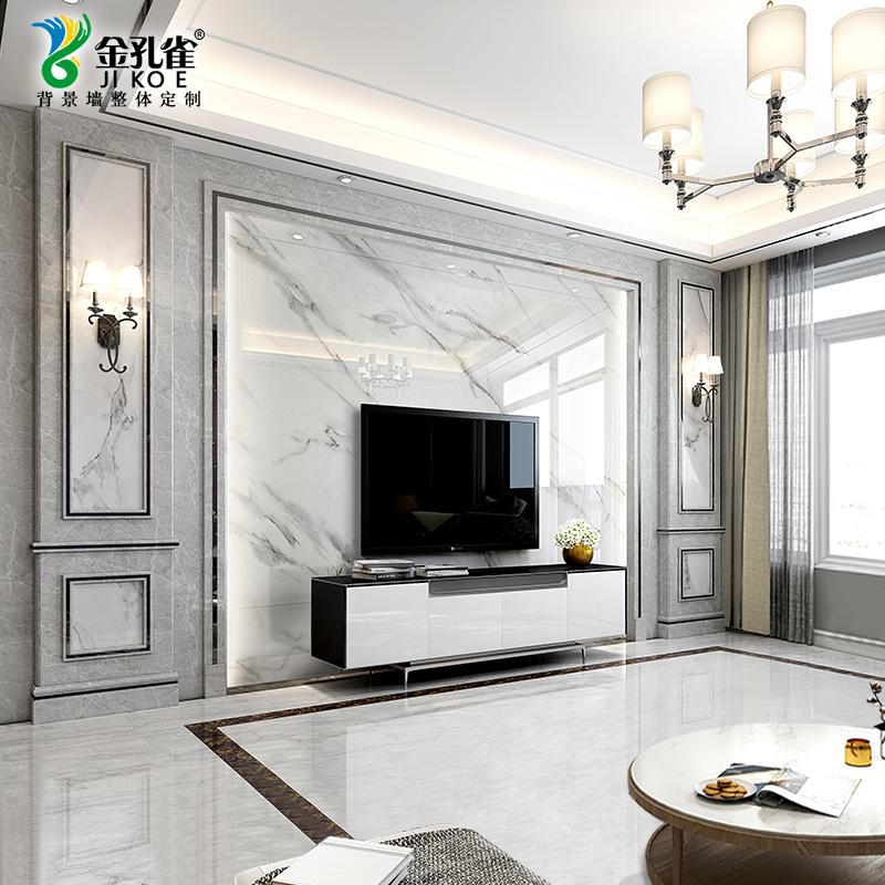 套餐 瓷砖电视背景墙简约现代欧式客厅轻奢微晶石影视墙装饰造型