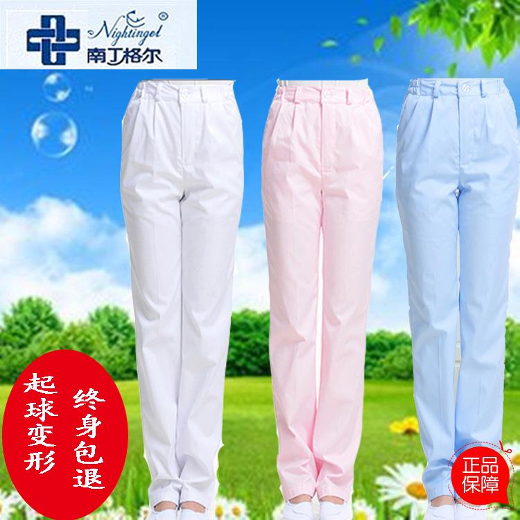 正品南丁格尔夏季女护士裤白色松紧腰工作裤子蓝色冬西裤显瘦防透