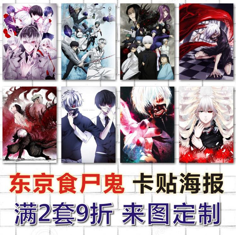 Tokyo Ghoul cartoon poster poster Postcard wall mural crystal photo frame customized Kim Muk Yan