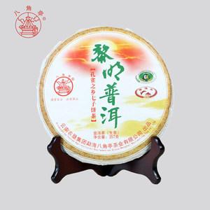 黎明茶厂 2018年八角亭 黎明普洱 生茶 普洱茶 357克/饼