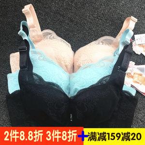 体态美专柜正品 集中聚拢四排扣水袋包副乳文胸内衣调整型8198A4