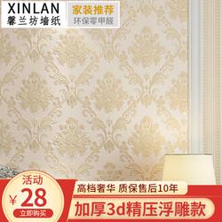 欧式墙纸3d无纺布壁纸现代简约客厅卧室精压浮雕墙纸电视背景墙纸